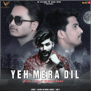 Yeh Mera Dil